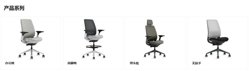 Steelcase Series 2座椅.jpg